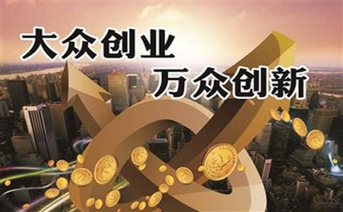上海企业注册代办