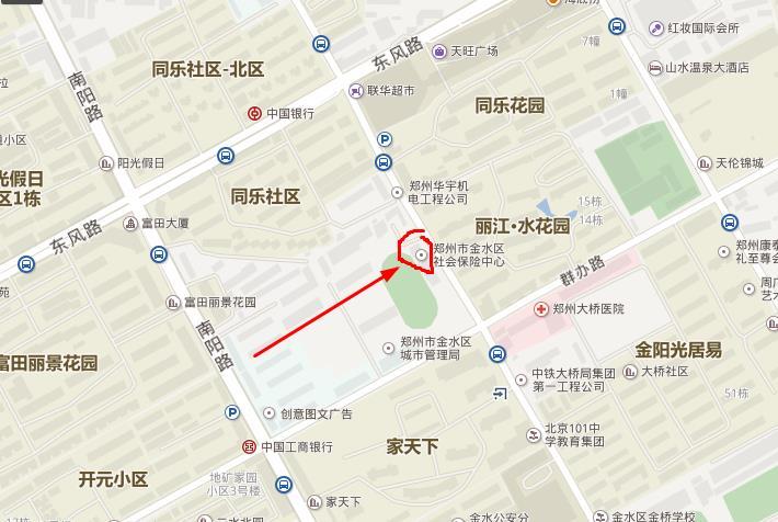 郑州金水区社保局