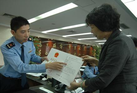 2017年上海有限公司变更为股份有限公司怎么走流程