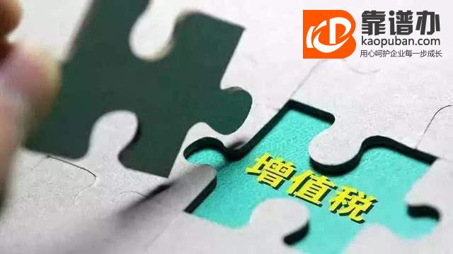 上海我司专业企业服务
