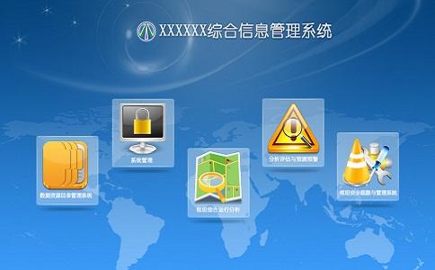 上海市代理注册公司