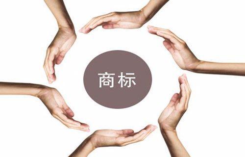 好听商标网:新版注册香港商标法规