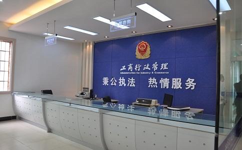上海工商代理注册