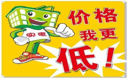 上海注册公司最低价