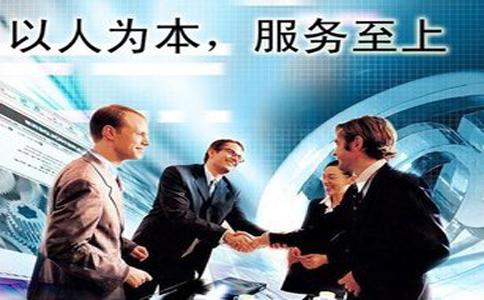 内资企业注册