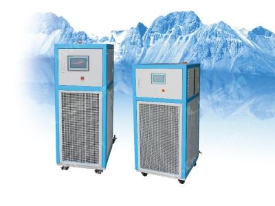 制冷设备公司注册流程及费用