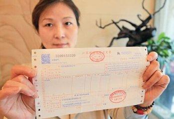 2018年广州注册公司怎么开发票