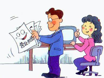 上海工商注册代理