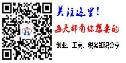 2017年注册上海贸易公司需要注意什么?