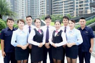 注册上海物业公司怎么走流程