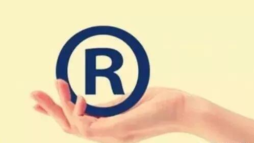 知识产权战如何打 商标申请在先 专利再先行!