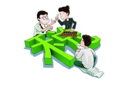 企业合理避税