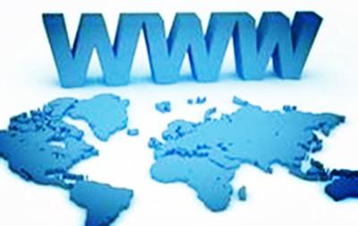 注册网络科技公司