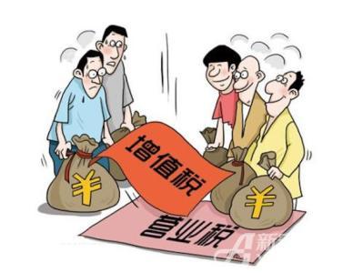 2017年在上海怎么样申请成为一般纳税人?
