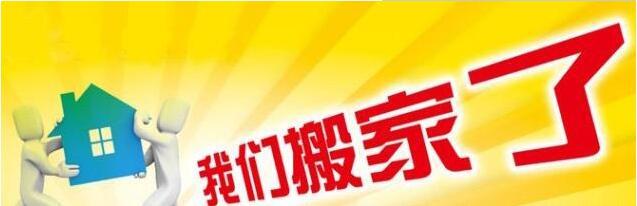 上海注册公司地址变更流程