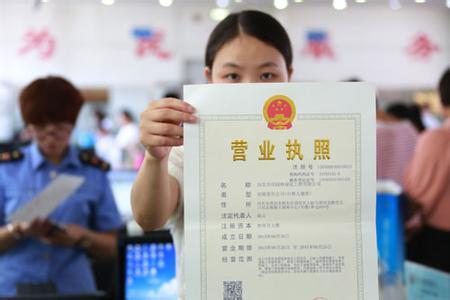 2017年注册上海有限责任公司要哪些条件?