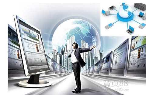 网络科技公司注册