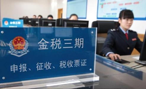 """""""金三""""系统下税务稽查严打,增值税发票管理绝不能碰虚开!"""