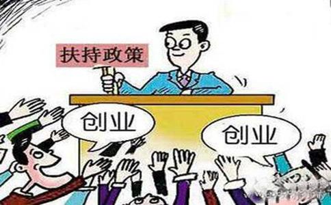 上海新公司注册
