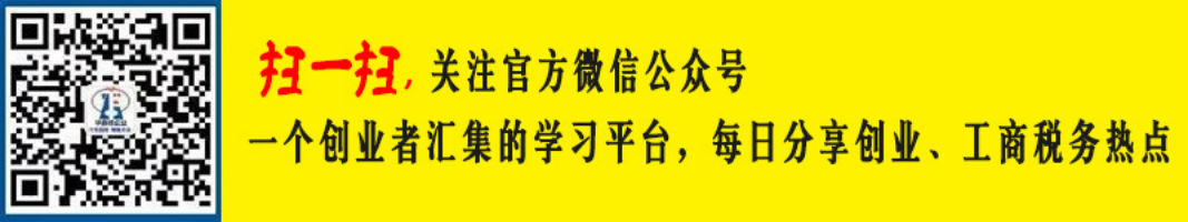 上海小编代理服装公司注册