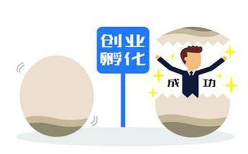 上海公司注册代办