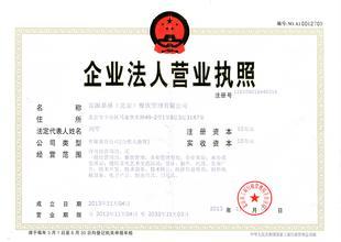 2017上海公司(企业)最新补办营业执照变更登记