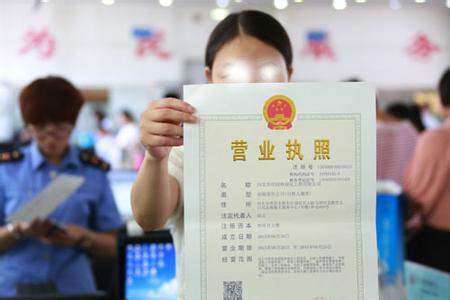 2017年上海注册内资公司的条件及流程须知