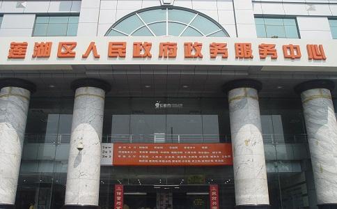 上海莲湖区代理记账