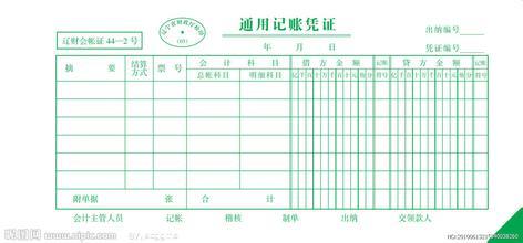 介绍记账凭证的填制要求有哪些汇总
