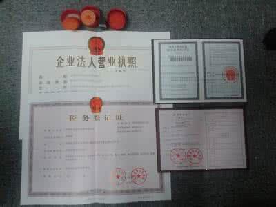 2017年注册上海公司和个体户办理营业执照流程