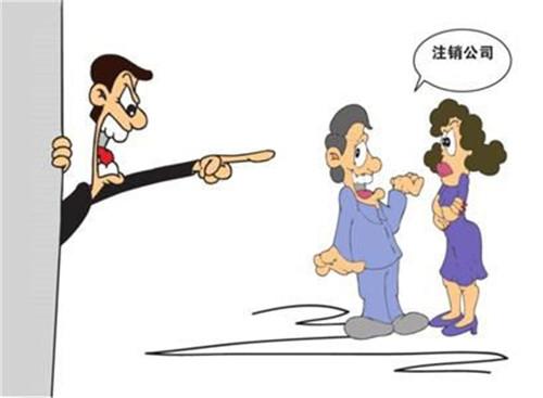 解答企业简易注销登记及办理指南