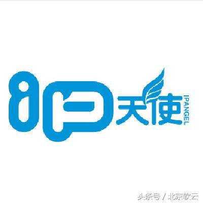 公司商标如何注册?「IP天使」