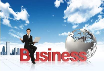 公司增加注册资本变更登记办事指南