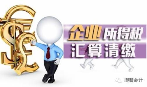 注销上海公司
