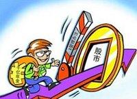 在广州非上市公司股份转让怎么做