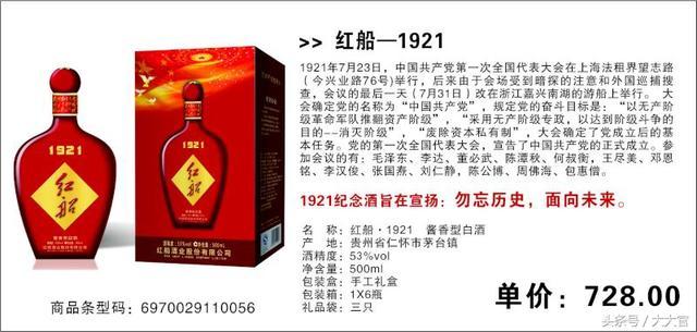 中国商标注册类别解释 第二十八类 体娱器材