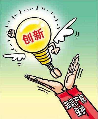 具有创新的想法可以申请专利