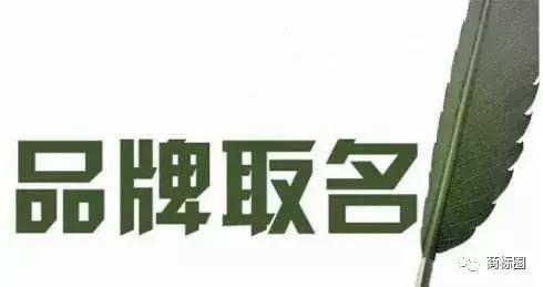 商标在春节之前注册竟然有这么多好处!