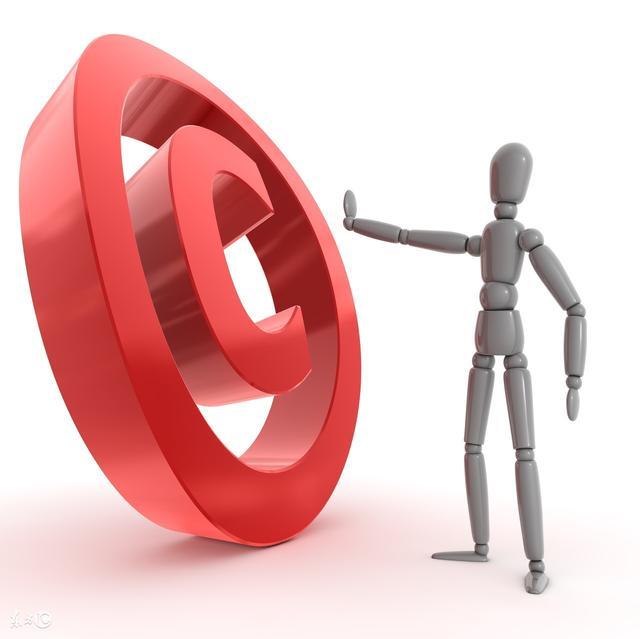 树德企业知识产权,为您提供商标注册一站式服务