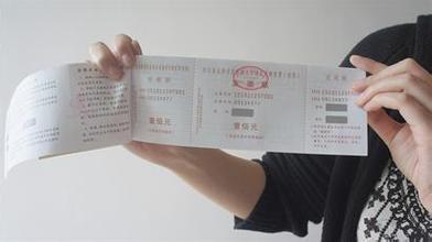 记账报税中请问个体户领发票要先定税吗
