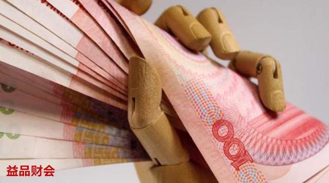会计银行存款日记账常见错误