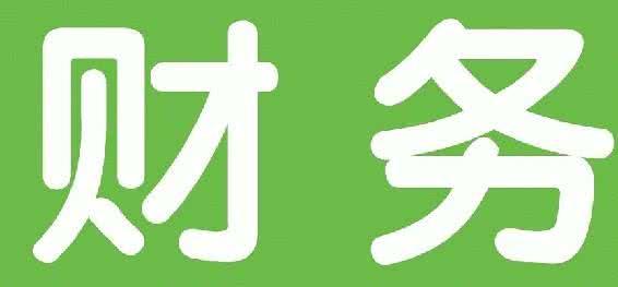 注册上海公司之后就需要记账报税
