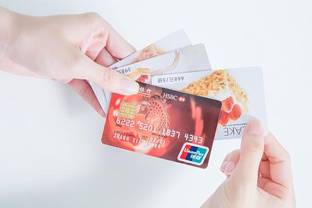 注销银行卡.jpg