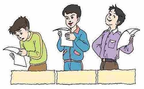 如何注册合伙企业