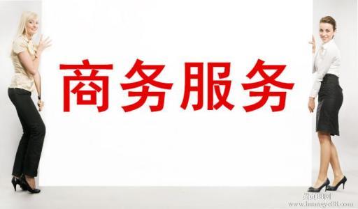 上海公司注册最快几天?