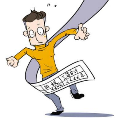 税前扣除个人所得税