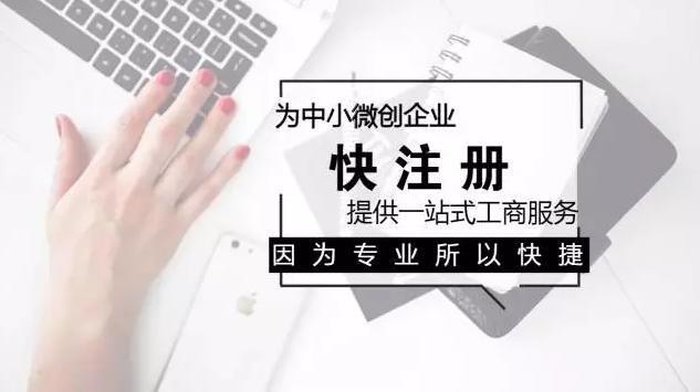 北京工商变更,法人变更需要多长时间