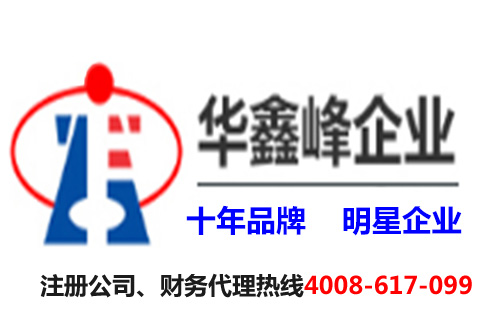 2017上海企业进出口权的申请流程是什么?