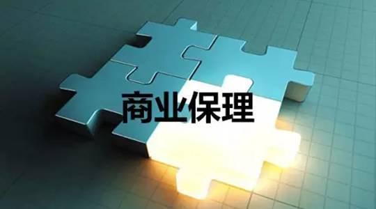 注册商业保理公司
