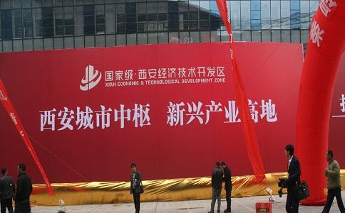 上海经开区代理记账服务内容